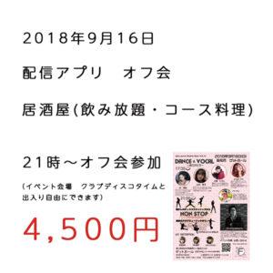 2018916f4500