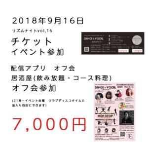 2018916f7000