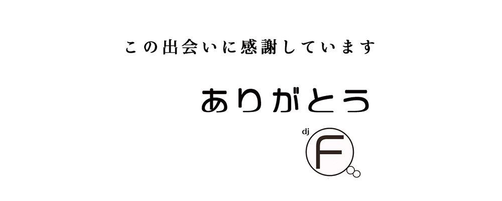 djfoo official shop